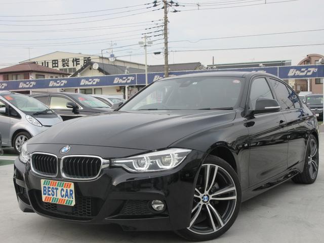 BMW 320d Mスポーツ ディーゼルターボ 本革シート サンルーフ 純正ナビ Bカメラ ETC LED 純正AW 電動シート シートヒーター スマートキー