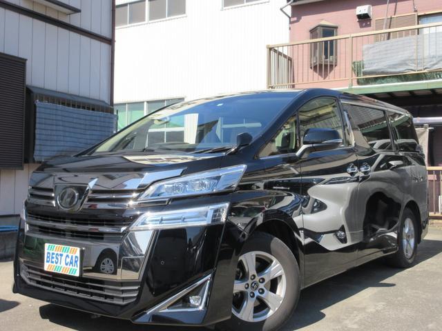 トヨタ 2.5X 純正ナビTV バックモニター セーフティセンス ETC クルーズコントロール パワースライドドア