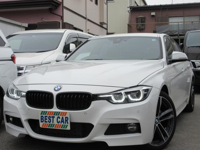 BMW 318i Mスポーツ エディションシャドー ブラックレザーシート 純正ナビ バックカメラ シートヒーター パワーシート プッシュスタート コンフォートアクセス ドライブレコーダー