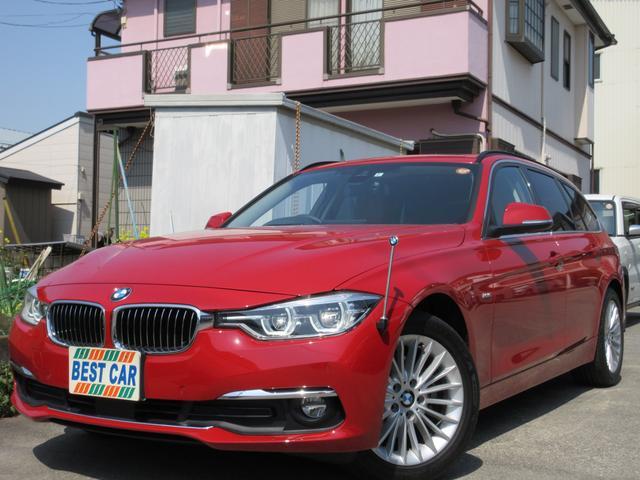 BMW 320iツーリング ラグジュアリー 禁煙 1オーナー サンルーフ 本革シート ドラレコ 純正ナビ 電動リアゲート パワーシート CD DVD Bluetooth バックカメラ シートヒーター ETC