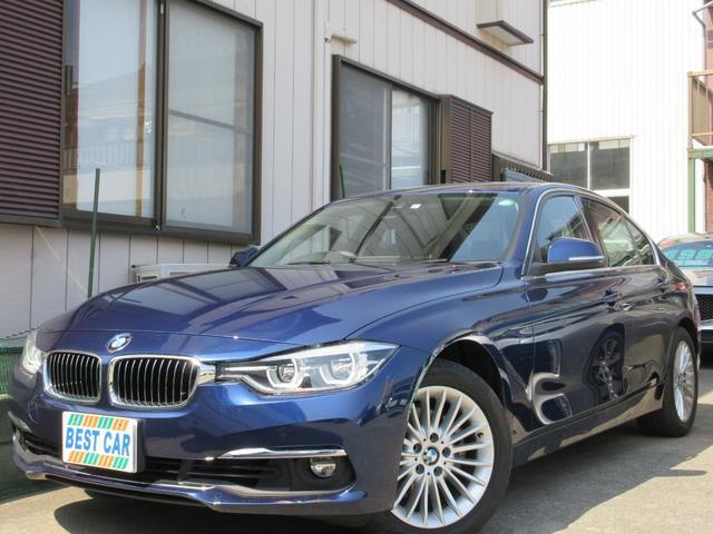 BMW 318i ラグジュアリー 禁煙車 革シート 純正ナビ バックカメラ パワーシート Bluetooth CD DVD シートヒーター ETC