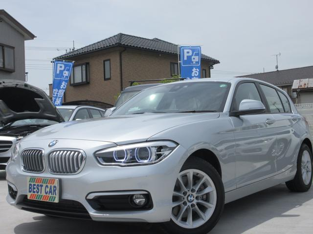 BMW 1シリーズ 118i スタイル パーキングサポートパッケージ 禁煙車 ドライビングアシスト 純正ナビ バックモニター CD DVD再生 Bluetoothオーディオ ETC ハーフレザーシート LEDヘッドライトシステム