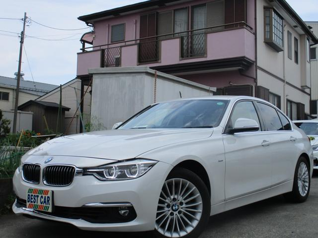 BMW 318i ラグジュアリー 禁煙 ワンオーナー 純正HDDナビ バックモニター DVDビデオ再生 HDDミュージックサーバー 本革シート パワーシート ETC シートヒーター スマートキー2個 LEDヘッドライトシステム