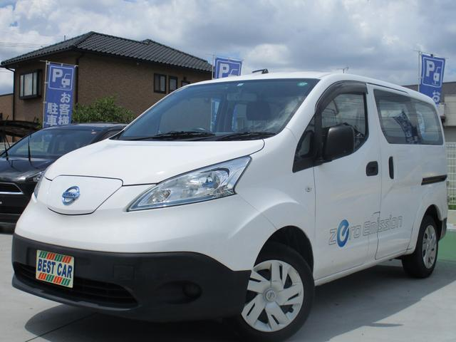 e-NV200バン