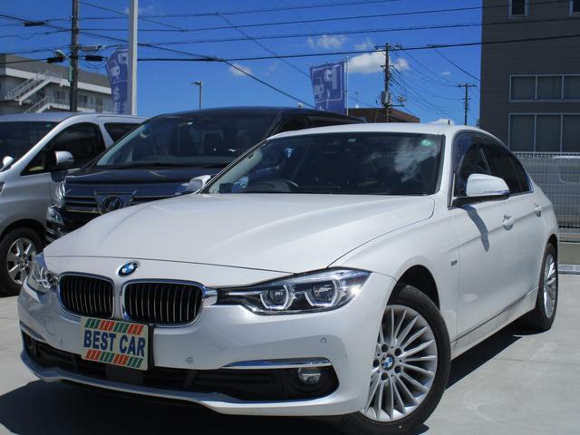 BMW 3シリーズ 320d ラグジュアリー ディーゼルターボ 本革シート メーカー純正HDDナビ バックモニター CD DVD再生 シートヒーター Bluetooth クルーズコントロール パワーシート LEDヘッドライトシステム