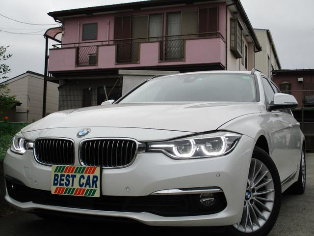 BMW 320dツーリング ラグジュアリー ディーゼルターボ 禁煙車 本革シート 純正ナビ バックモニター Bluetoothオーディオ CD DVD再生 シートヒーター ETC パワーシート クルーズコントロール 電動リアゲート スマートキー