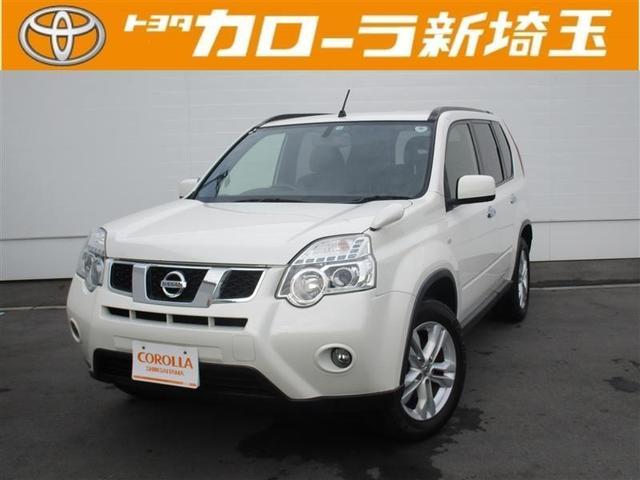 「日産」「エクストレイル」「SUV・クロカン」「埼玉県」の中古車