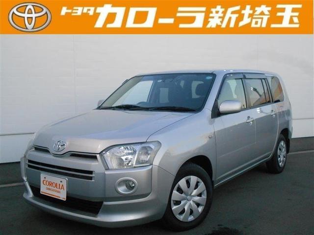 「トヨタ」「プロボックス」「ステーションワゴン」「埼玉県」の中古車