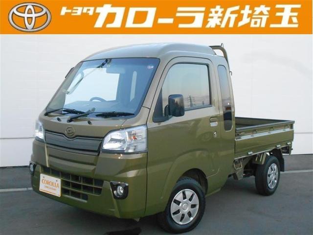 「ダイハツ」「ハイゼットトラック」「トラック」「埼玉県」の中古車