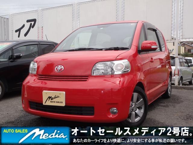 トヨタ 150r DVDナビBカメパワスラHIDETCTチェーン