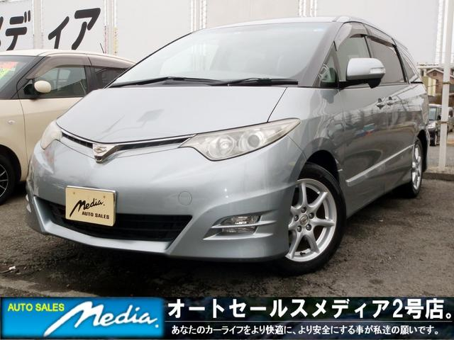 トヨタ 2.4アエラス Gエディションナビスペシャル Tチェーン