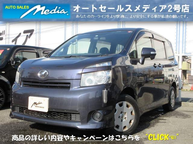 トヨタ X Lエディション1年距離無制限保証付SDナビTV両パワスラ