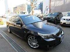 BMW530iMスポーツパッケージ 1オーナー 禁煙車 記録簿7枚