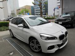 BMW225ixDriveアクティブツアラーMスポーツ新車保証継承