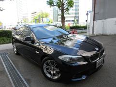 BMW535i Mスポーツ 正規ディーラー下取車 1オーナー禁煙車