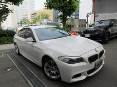 BMW523d Mスポーツ 正規ディーラー下取車 1オーナー禁煙車