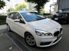 BMW218dアクティブツアラー ACC付き 禁煙車 新車保証継承