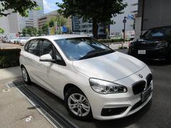 BMW218iアクティブツアラー ディーラー入庫車 新車保証継承