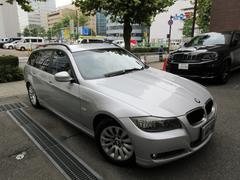 BMW320iツーリング 正規ディーラー下取車 記録簿8枚有り