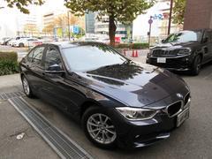 BMW320d 正規ディーラー下取車 1オーナー禁煙車 記録簿3枚
