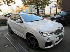 BMW X4xDrive 35i Mスポーツ ディーラー下取車 保証継承