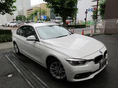 BMW320d 正規ディーラー下取車 1オーナー禁煙車 記録簿2枚