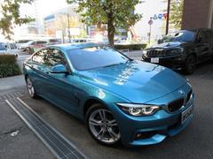 BMW420ixDriveグランクーペMスポーツ ディーラー入庫車