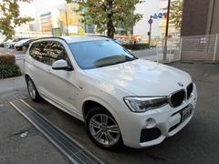BMW X3xDrive20d Mスポーツ ディーラー下取車 1オーナー