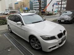 BMW320iツーリングMスポーツパッケージ 正規ディーラー下取車