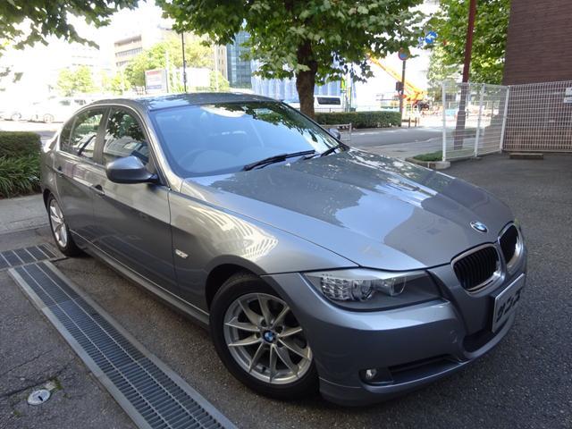 BMW 3シリーズ 320i ハイラインパッケージ 正規ディーラー下取車 1オーナー禁煙車 ガレージ保管 全正規ディーラー記録簿10枚完備 ボディーコーテング施工歴有り HDDナビ 黒革ヒーター キセノン コンフォートアクセス Sキー ETC 16AW