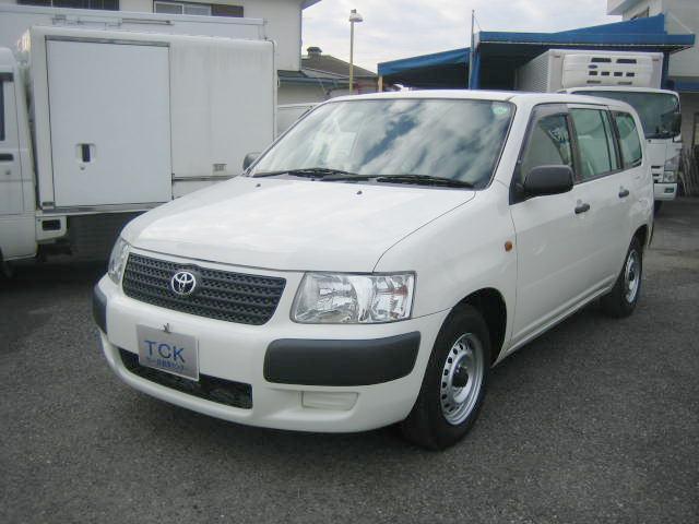 トヨタ 冷蔵冷凍車 中温冷蔵車 クーリングバン