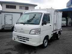 ハイゼットトラック冷蔵冷凍車 中温冷凍車 −5度設定冷凍車