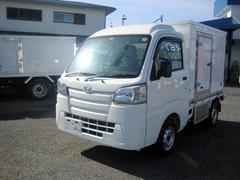 ハイゼットトラック冷蔵冷凍車 低温冷凍車 −20度設定冷凍車