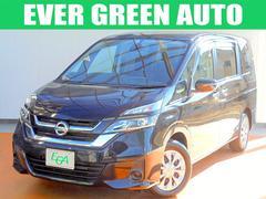 セレナX Vセレクション 両自動ドア 衝突軽減 LEDヘッドライト