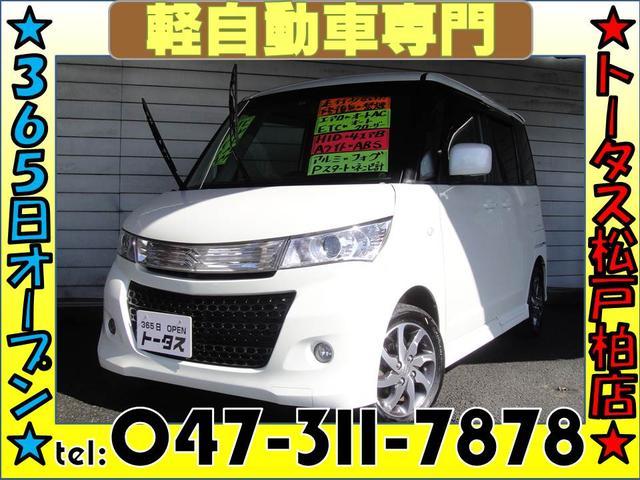 スズキ GS 禁煙 1オナ ナビTV ETC オートライト スマキ-