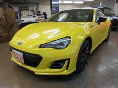 BRZイエローエディション 国内100台限定カラー