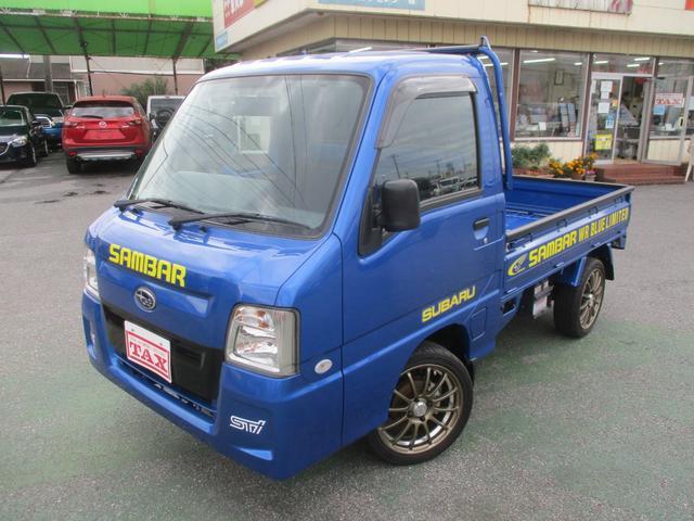 スバル WR ブルーリミテッド 4WD 5速MT