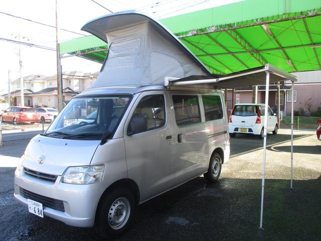 「トヨタ」「タウンエースバン」「その他」「千葉県」の中古車