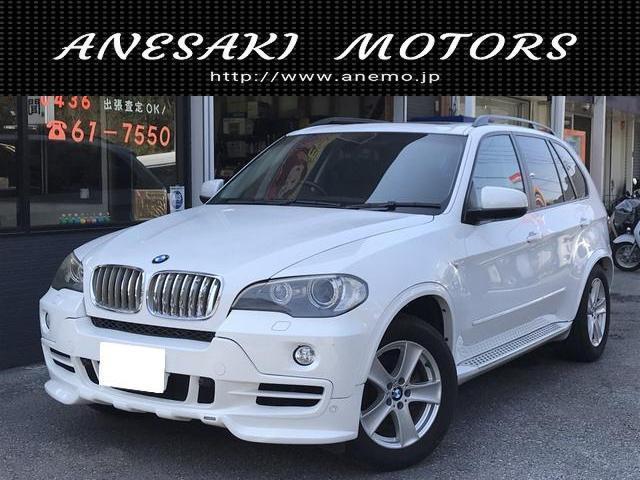 BMW X5  パノラマサンルーフ 純正アルミホイール ブラックレザーシート バックカメラ クリアランスソナー クルーズコントロール パワーシート 第三者機関状態票あり