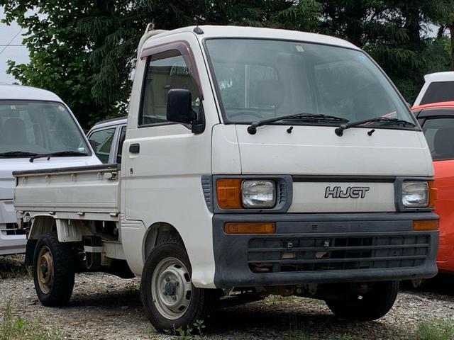 ダイハツ ハイゼットトラック ローダンプ 可動式荷台 三方開 5速MT 4WD