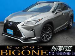 RXRX450h Fスポーツ黒革SR純正SDマルチTRDエアロ