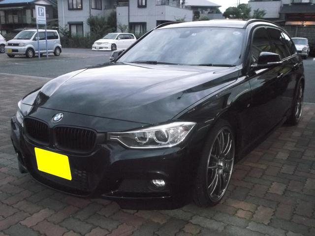 BMW 320dツーリング Mスポーツ 軽油 サンルーフ 黒革シート