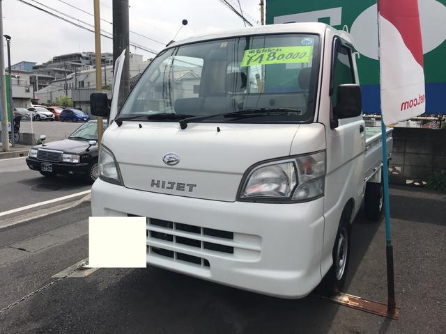 ダイハツ エアコン・パワステ スペシャル 4WD エアコンパワテ