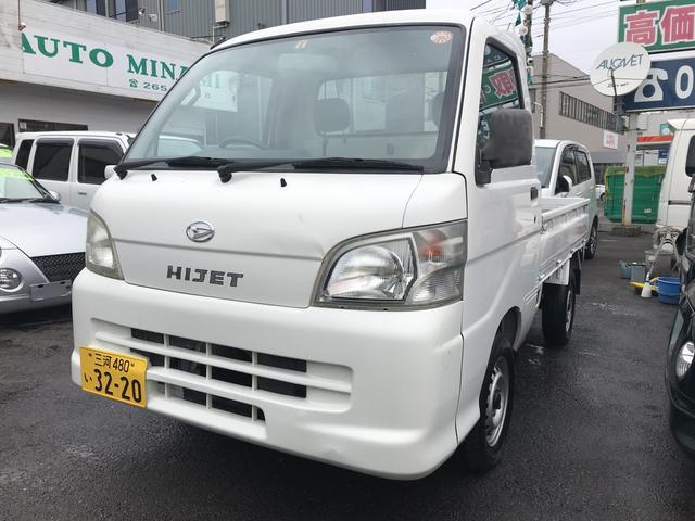 ダイハツ エアコン・パワステ スペシャル オートマ 4WD