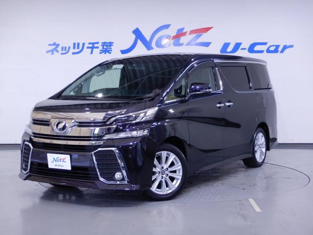 トヨタ 2.5Z LEDヘッドライト バックモニター SDナビ
