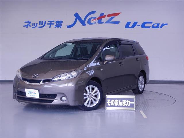 トヨタ 1.8S タイヤ4本新品交換 HIDヘッドライト HDDナビ