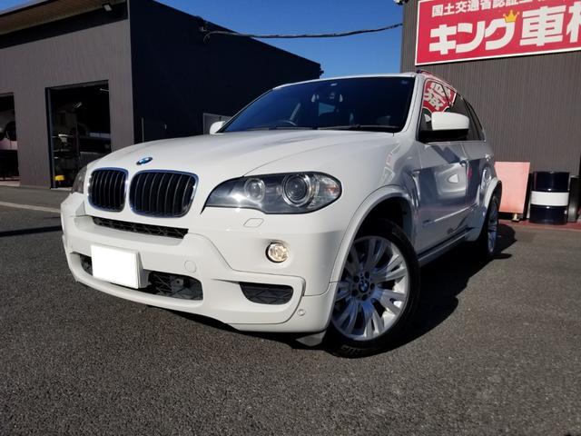 BMW X5 xDrive 30i Mスポーツパッケージ 4WD ETC