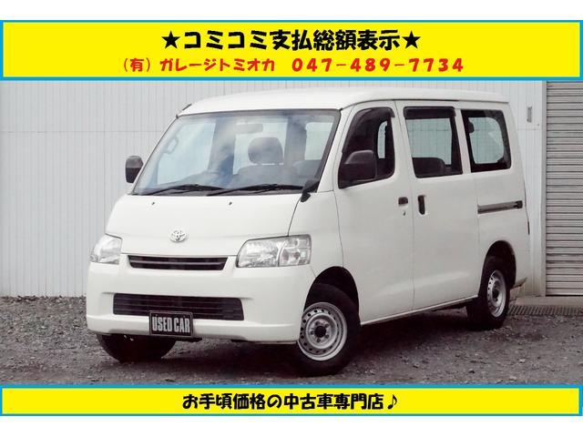 トヨタ GL ナビTV バックカメラ キーレス フル装備