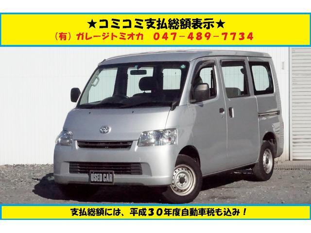 トヨタ GL SDナビ 地デジTV キーレス ETC フル装備