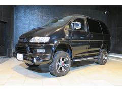 デリカスペースギアアクティブフィールドエディション  4WD リフトアップ